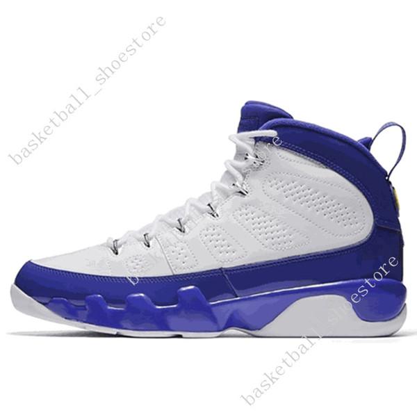 #07 Lakers PE