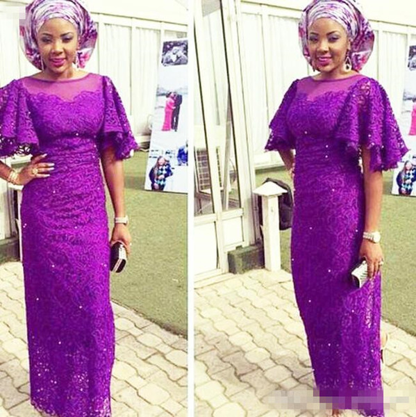 Elegant Evening Formal Dresses 2018-2019 Sheer Neck Sequins Sheath Lace Prom Dress Floor Length Short Sleeves Aso Ebi Plus Size Party Dress