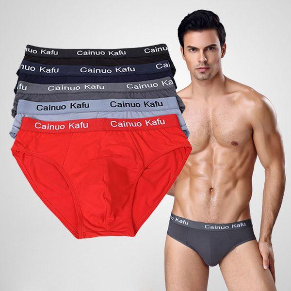 10pcs/lot Mens Brief Model Sexy Underwear Solid Briefs Factory Direct Sale Men Bikini Underwear Plus L-5XL 6XL (7XL=One Size)