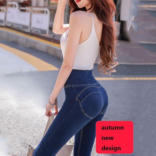 Original 2018 Marke Cowboy Hosen Frühling Herbst schlanke Mode hohe Taille Stretch Skinny Jeans Frauen Großhandel