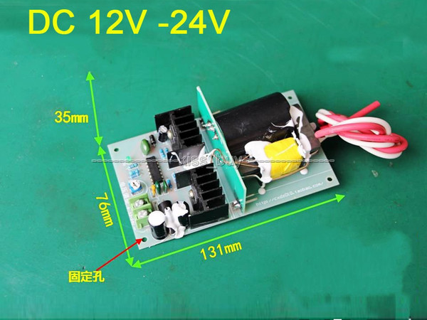 Freeshipping 35W DC 12v~24v to 1kV 10kv Boost Step-up Power Module High Voltage negative ion