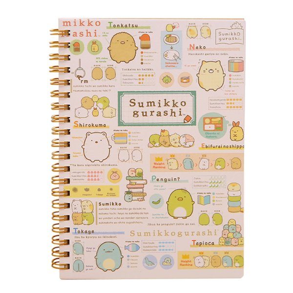 Kawaii Japan cartoon Rilakkuma & Sumikkogurashi Coil notebook/Diary agenda/pocket book/office school supplies magazine