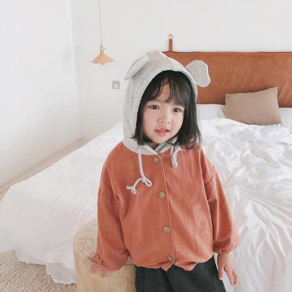 Style coréen Printemps Automne filles mignonnes ours oreille manteaux à capuchon pur coton garçons couleur correspondant vestes