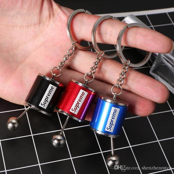 Fantezi Modifiye Turbo Anahtarlıklar Dişli Kafa Anahtarlık Dalga Kutusu Anahtarlık Anahtar Yüzükler Anahtarlık Aksesuarları Ücrets ...