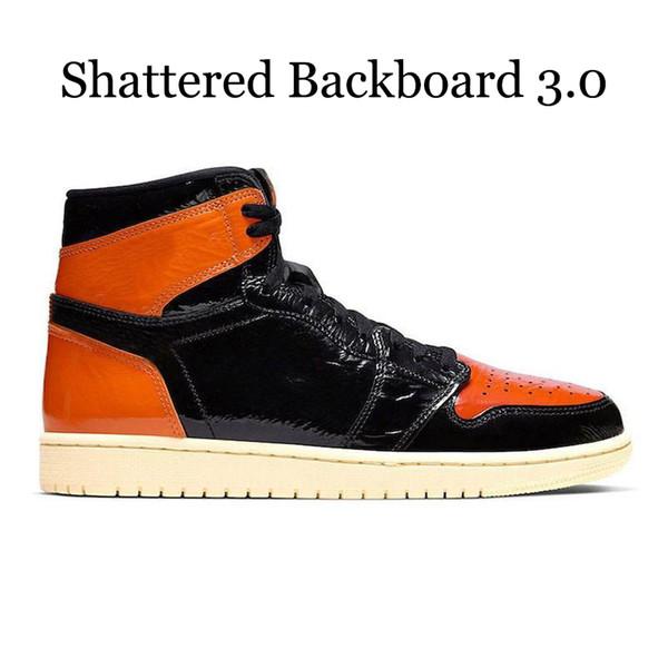 Shattered Backboard 3.0