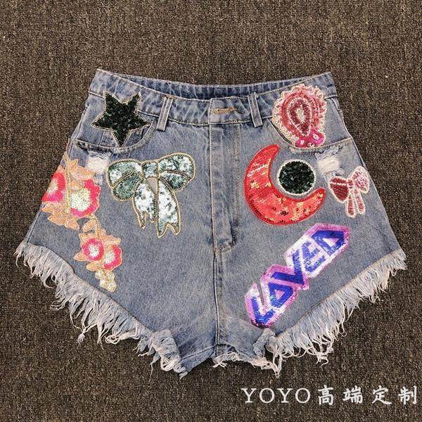 Yoyo Heavy Industry Sequins Book Bead Rhinestone Hundred And Up Cowboy Sexy Hair Edge Shorts Half Skirt Femaleg