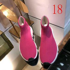 اللون 18