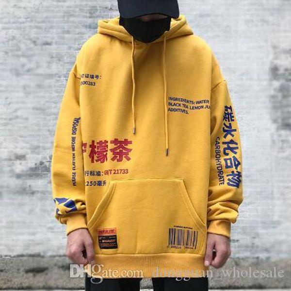 Lemon Tea Printed Fleece Pullover Hoodies Men/Women Casual Hooded Streetwear Sweatshirts Hip Hop Harajuku Male Tops