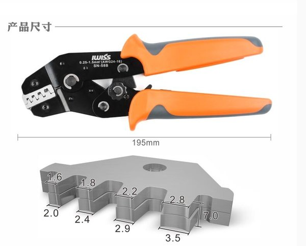 top popular Free shipping SN-58b 6.3  4.8 2.8 plug spring crimping tool ratchet terminal 0.25-1.5mm crimping tool cold-pressing bare terminal clamp 2020