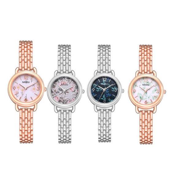 Women Bracelet Watches Fashion Retro Flower Print Steel Band Quartz Watch