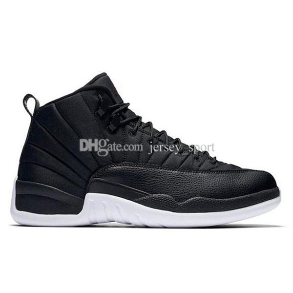 #16 black nylon