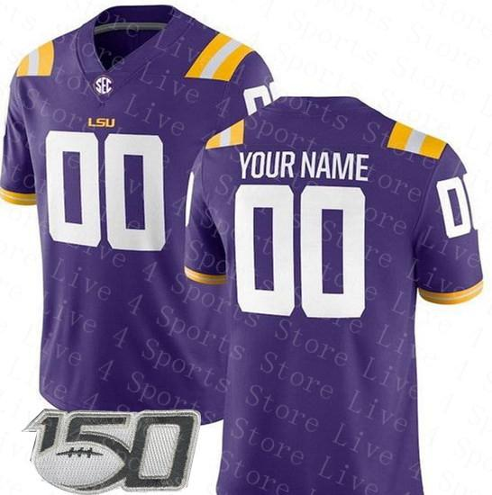 пурпурно-150