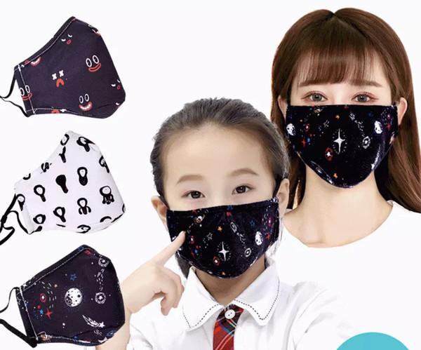 Crianças Máscara 21.Parent-filho
