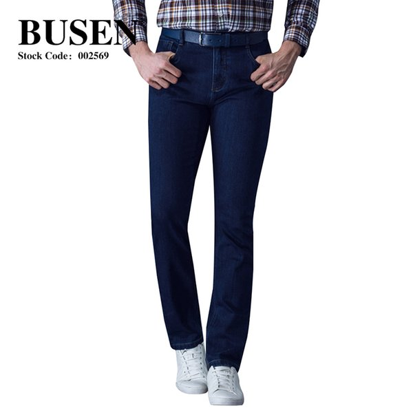 Mens Brand Jeans Straight Long Trousers Hommes Casual Denim Pants Man Blue Pocket Design Jeans Slim Warm Jeans