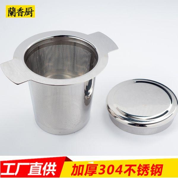 Gray Stainless Steel Mesh Tea Infuser Tea Leaf Strainer Filter Lid