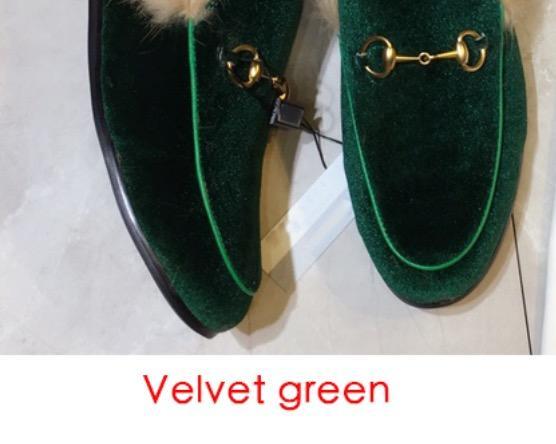 المخملية الخضراء