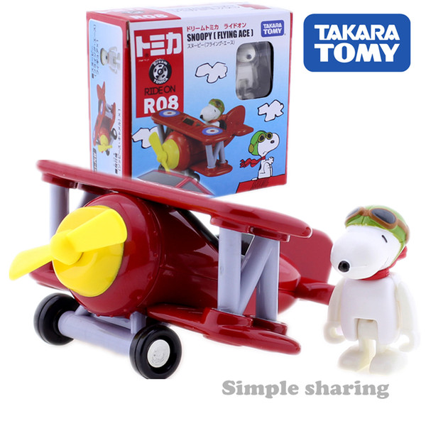 Tomica Dream R-08 RIDE ON SNOOPY FLYING ACE airplane TAKARA TOMY Motors vehicle Diecast metal model new gift kids toys