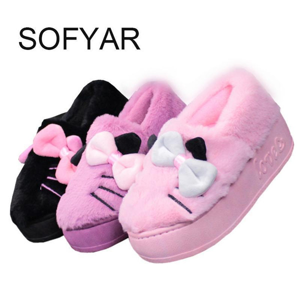 Pop Winter Nice Sponge With Thick Bottom Cotton Slippers Women Slipper Household Keep Warm Shoes Cartoon Cat Cute High Heel