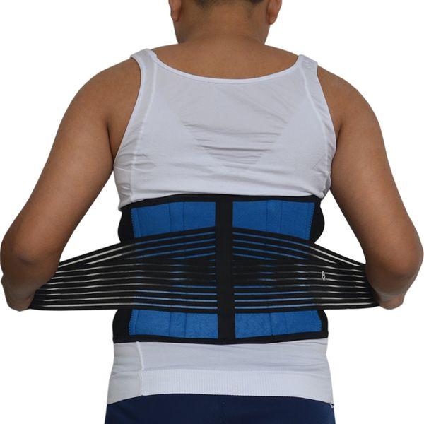 Neoprene Waist Power Belt Gym Fitness Back Support Training Band For Women&Men Bodybuilding 4 Flexible Strap Protector Y010 #256330