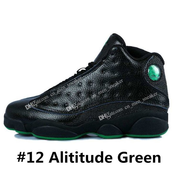 # 12 Зеленая высота
