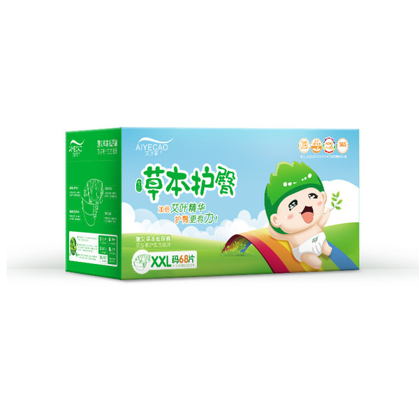 wholesale Aiyecao Artemisia argyi grass baby Ultra-thin disposable diapers baby wormwood leaf dry cool breathable urine non-wet