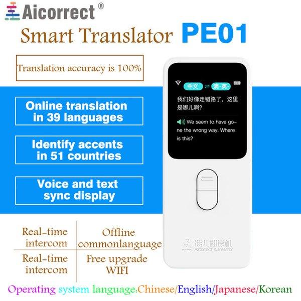 Écran tactile portable Traducteur de la voix battu Traducteur intelligent AI Traducteur bidirectionnel Discours haute précision Traduction