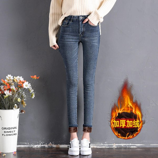Vintage Blue Jeans 2