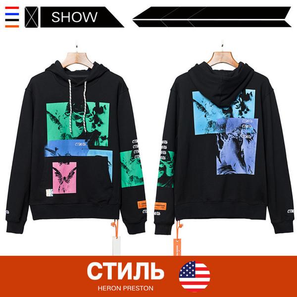 2019 hommes pullovers hoodies à capuche pour unisexe loisirs des hommes de sweat-shirts et hoodies automne à la mode à la mode de loisirs d'hiver