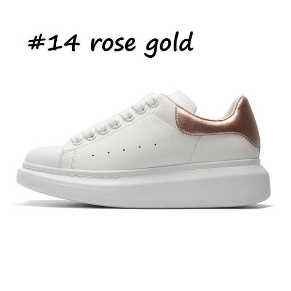 # 14 из розового золота