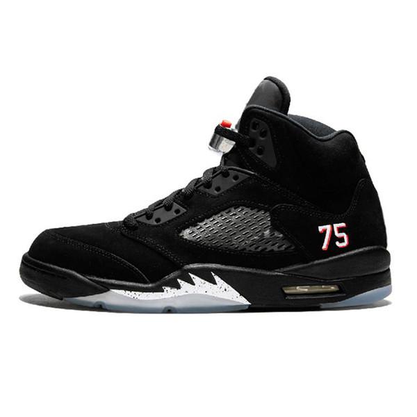 #5 PSG Black