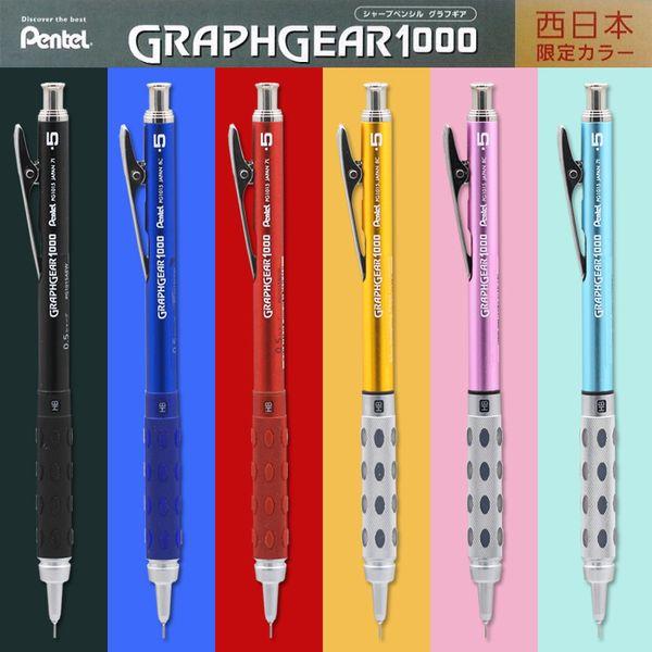Pack of 4 Pentel Graphgear 1000 Automatic Drafting Pencil 0.3//0.5//0.7//0.9mm