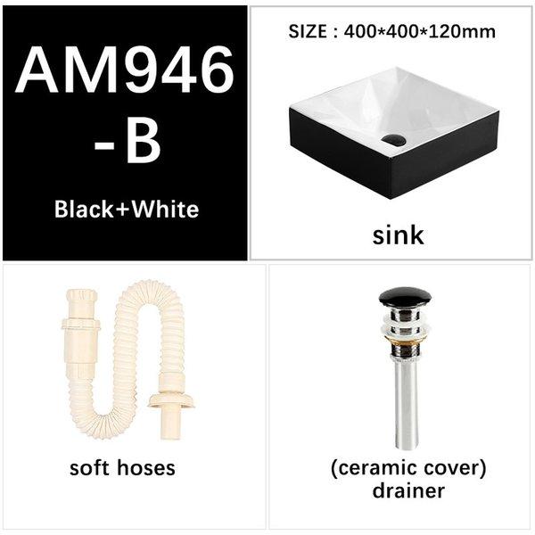 Черный белый Маленький