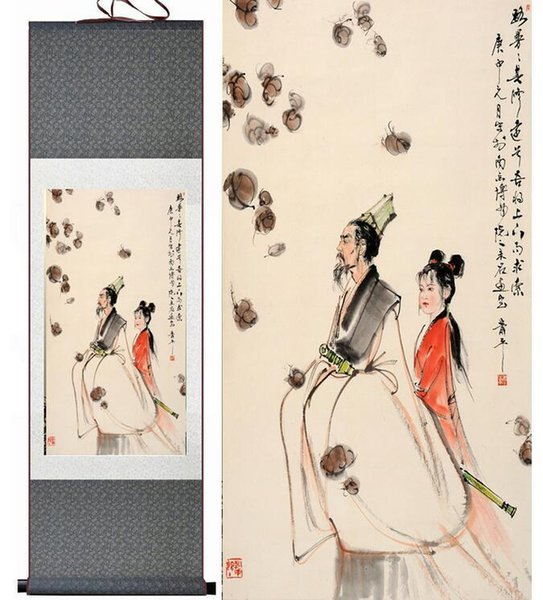 Quyuan Painting Traditional Chinese Art Painting Silk Scroll Chinese Wash Painting
