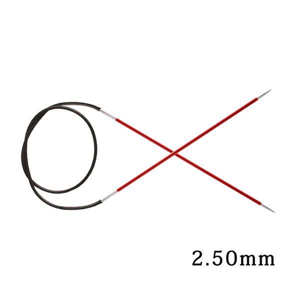 2.50 мм