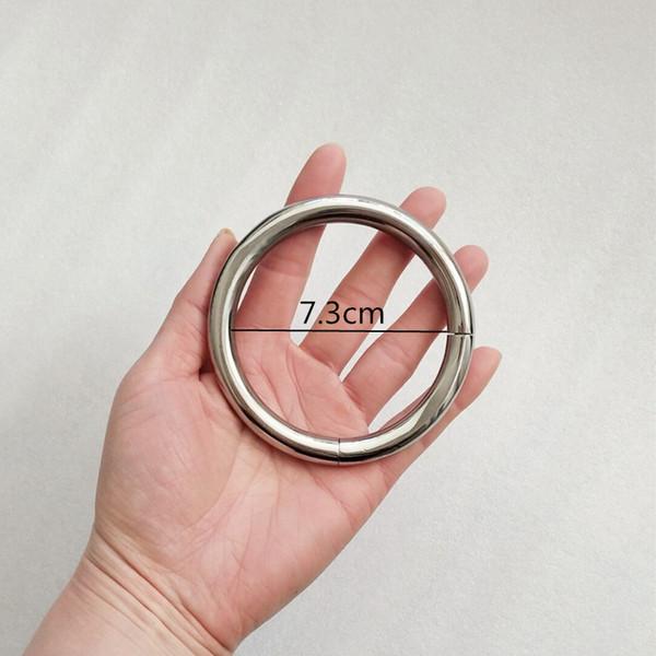 ring 7.3cm