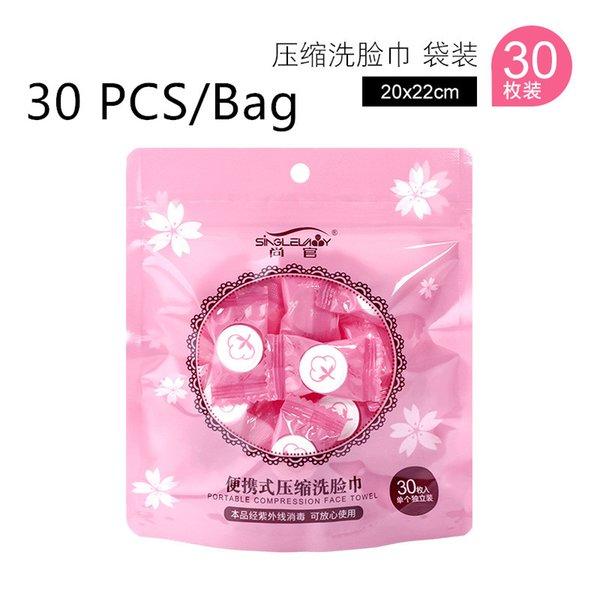 30 PCS / حقيبة