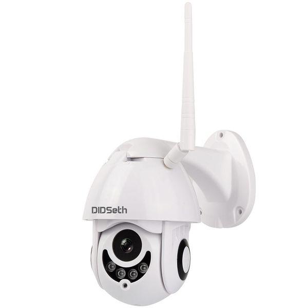 DID DID - N56T - 200 2MP 1080P Cámara de red IP Audio bidireccional Control PTZ Detección de movimiento IR Visión nocturna