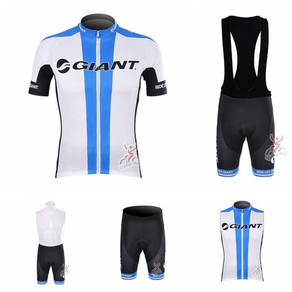 GIANT team summer men cycling short sleeve/sleeveless bib short/shorts breathable outdoor sports jersey sets full zipper S8122