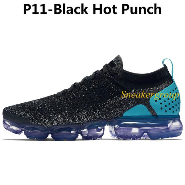 P11-Черный Горячий Пунш