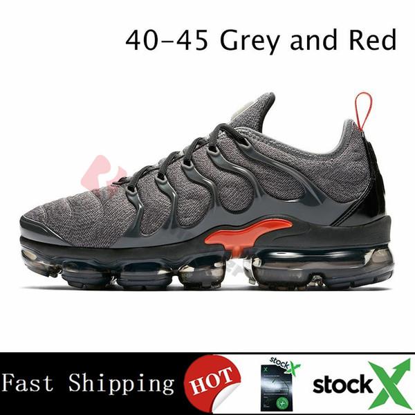 Серый и красный