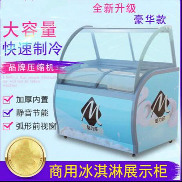 top popular 220V display cabinet glass food Freezer manual popsicle showcase 8 round barrels or 10 square barrels ice cream display cabinet 2020