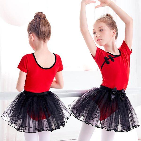 Chinese Knot Ballet Tutu Suit Dance Dress Lyrical Girls Cotton Ballet Dance Wear Clothing Red Black Pink Pink Mint Green White