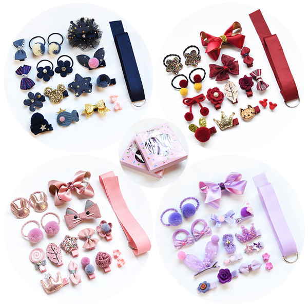 18-piece suit Korean children's Accessories set Cute girl jewelry gift box rubber band hair clip Duckbill clip ribbon Hair Accessories
