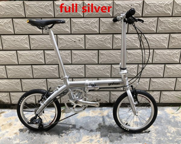 full silver 14 single speed