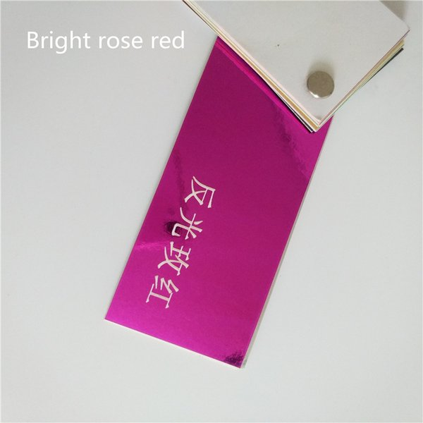 Bright Rose Red