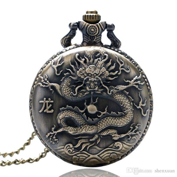 Antik Adam Cebi Çin Zodyak Ejderha Lotus Yaprağı Oyma Kuvars Saat Zinciri ile Bronz Kadın Fob Saatler Erkek Mevcut
