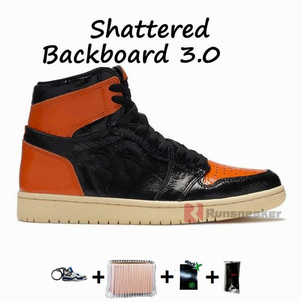 1s-Shattered Backboard 3.0