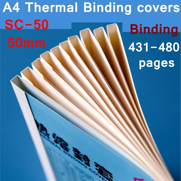 10PCS/LOT SC-50 thermal binding covers A4 Glue binding cover 50mm (430-480 pages) thermal machine cover