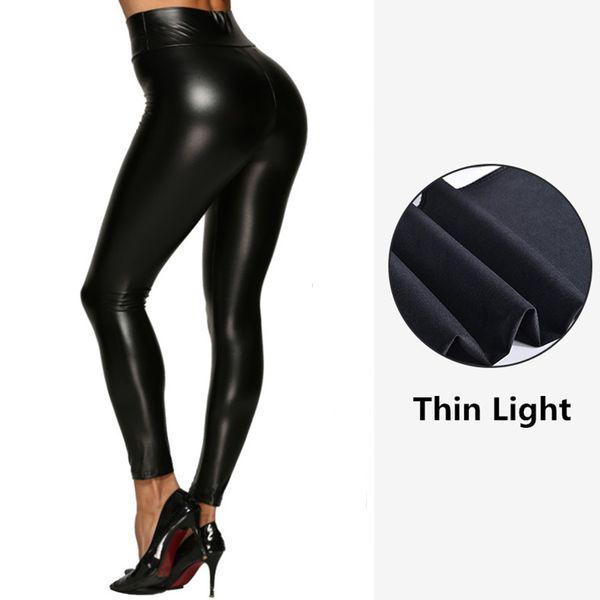 ThinLight