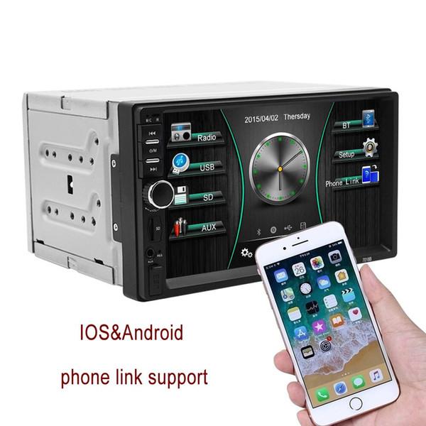 "top popular Long Chassis Capacitive Touch Screen 2 Din Car Radio 7"" Car Stereo Radio Bluetooth Autoradio Multimedia Car MP5 Player Auto Audio FM USB 2021"